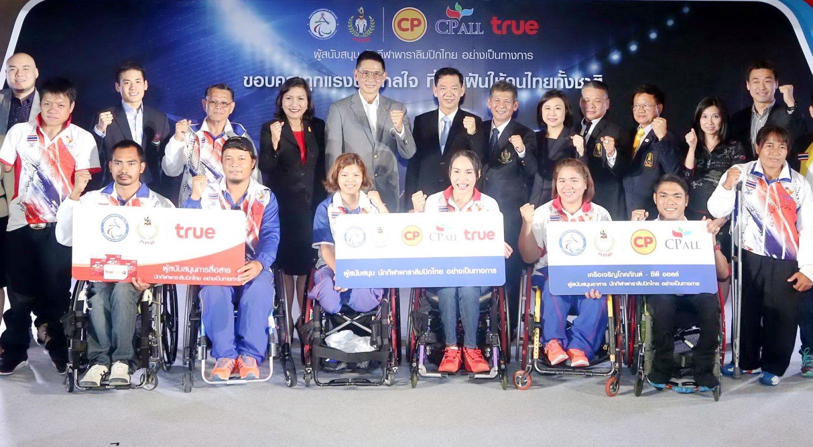 เครือเจริญโภคภัณฑ์-ซีพี ออลล์-ทรูฯ จัดงาน THANK YOU THE HEROES ต้อนรับ ทัพพาราลิมปิกไทย ชุดสร้างประวัติศาสตร์